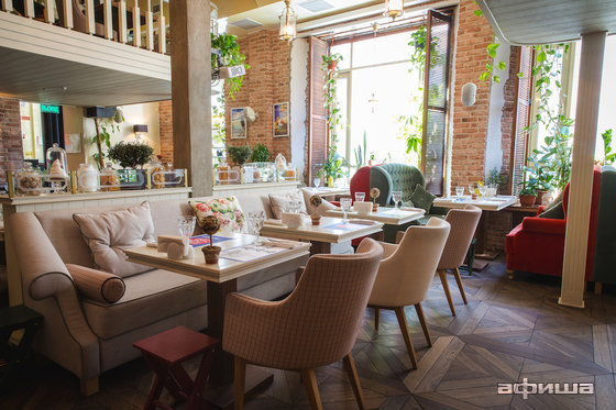 Ресторан Пряности & Радости - фотография 11