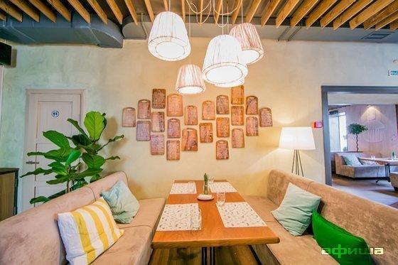 Ресторан Можно - фотография 10