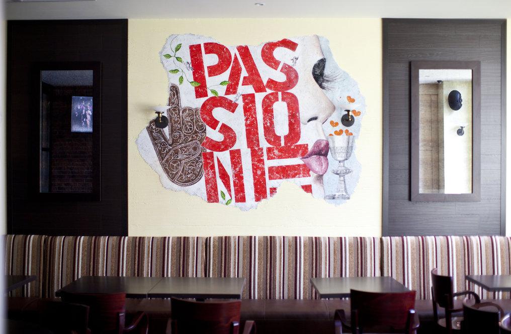 Ресторан Serafina - фотография 2
