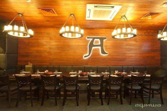 Ресторан Abeerdeen - фотография 7