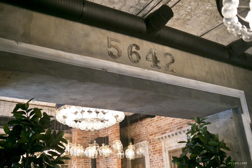 Ресторан Высота 5642 - фотография 8