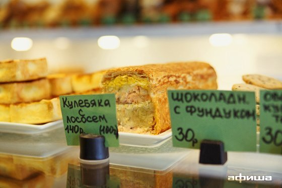 Ресторан Булка - фотография 19