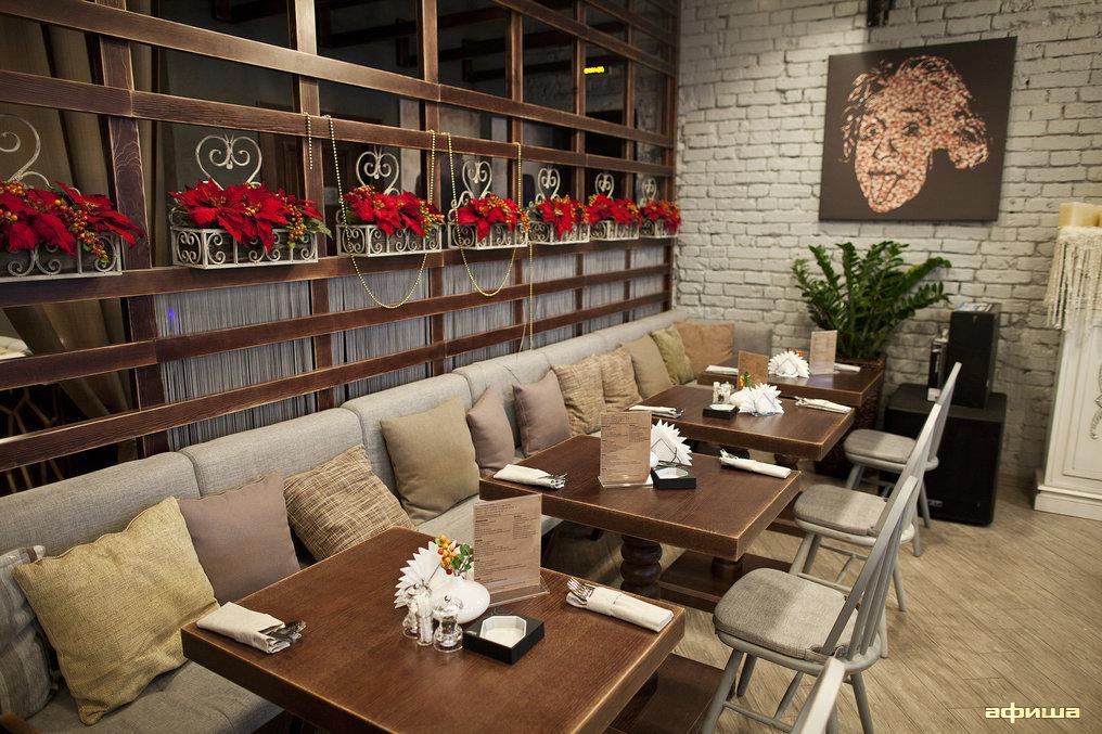 Ресторан Каша - фотография 8