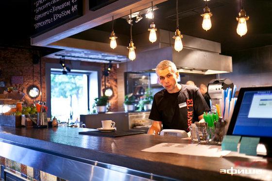 Ресторан El basco - фотография 8