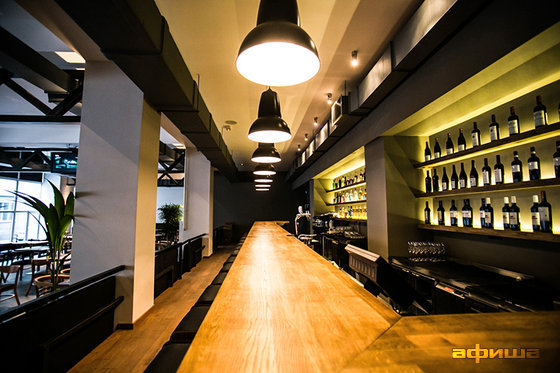 Ресторан Coin Hall - фотография 10