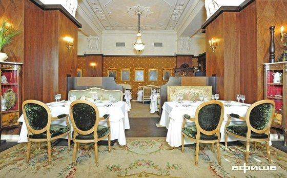 Ресторан Царь - фотография 2