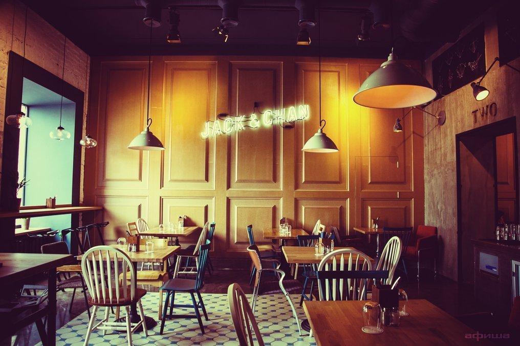 Ресторан Jack & Chan - фотография 5