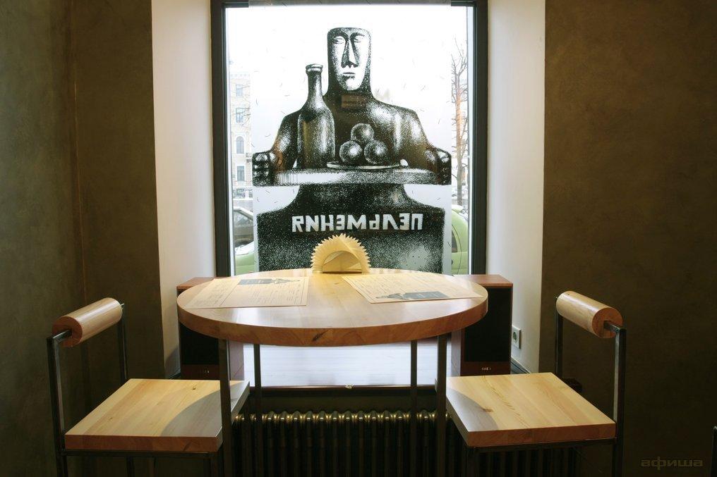 Ресторан Пельмения - фотография 12