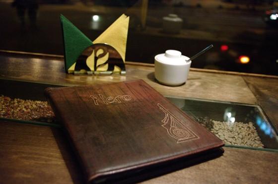Ресторан Nero - фотография 1 - Меню