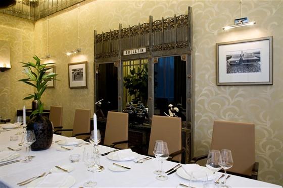 Ресторан Москвич - фотография 6