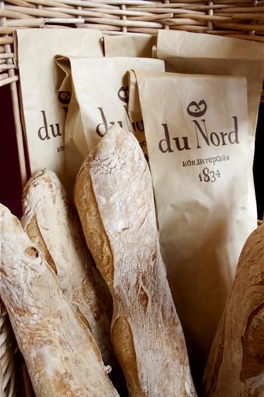 Ресторан Du nord 1834 - фотография 15