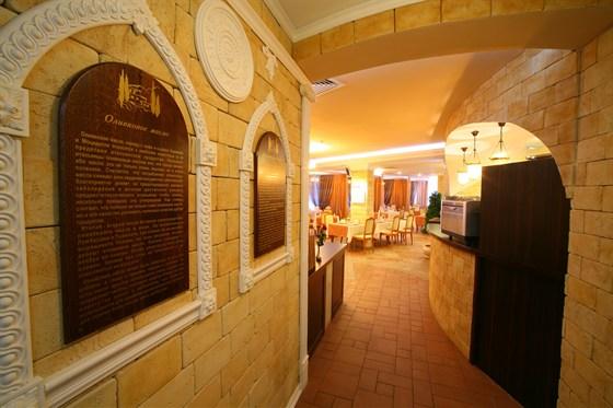 Ресторан Piccante - фотография 8