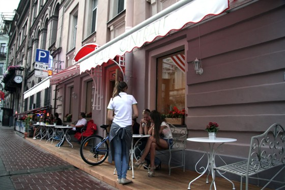 Ресторан Centrale - фотография 13