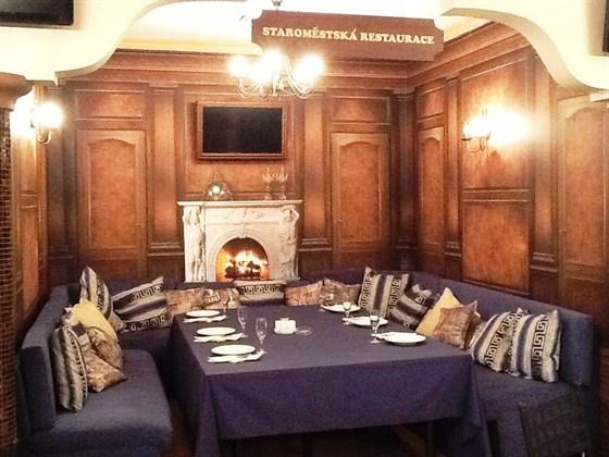 Ресторан Прага - фотография 4