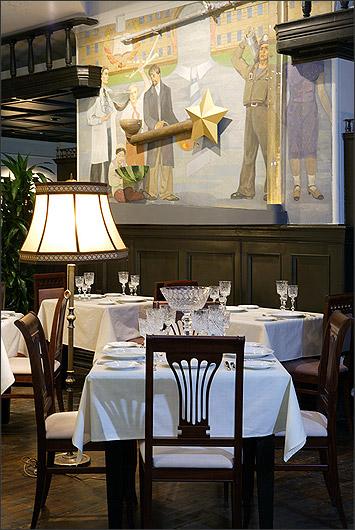 Ресторан Грибоедов - фотография 7