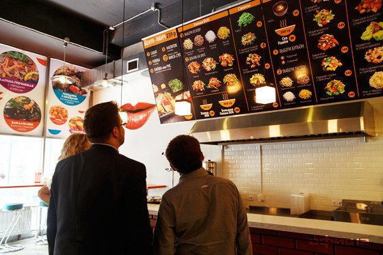 Ресторан Вот вам вок - фотография 6