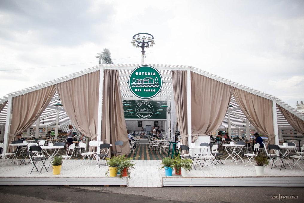 Ресторан Osteria nel Parco - фотография 14