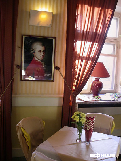 Ресторан Моцарт - фотография 2