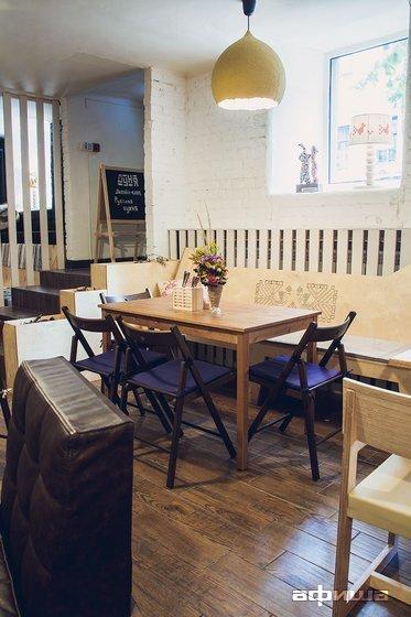 Ресторан Дуня - фотография 13
