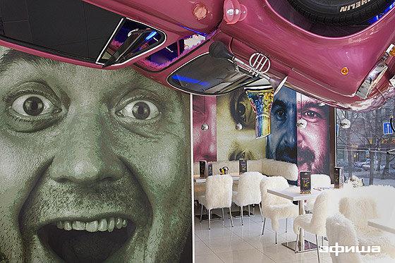 Ресторан Фреш - фотография 3