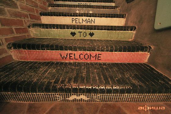 Ресторан Pelman - фотография 11