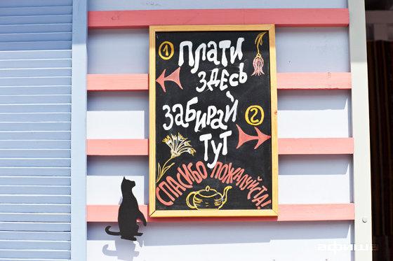 Ресторан Гезлеме - фотография 10