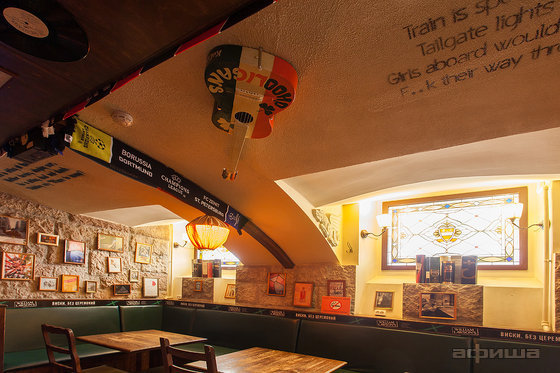 Ресторан O'Hooligans - фотография 3