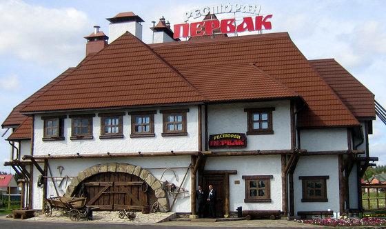 Ресторан Первак - фотография 1