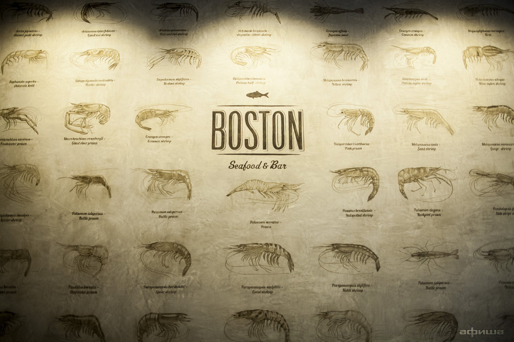 Ресторан Boston Seafood & Bar - фотография 19