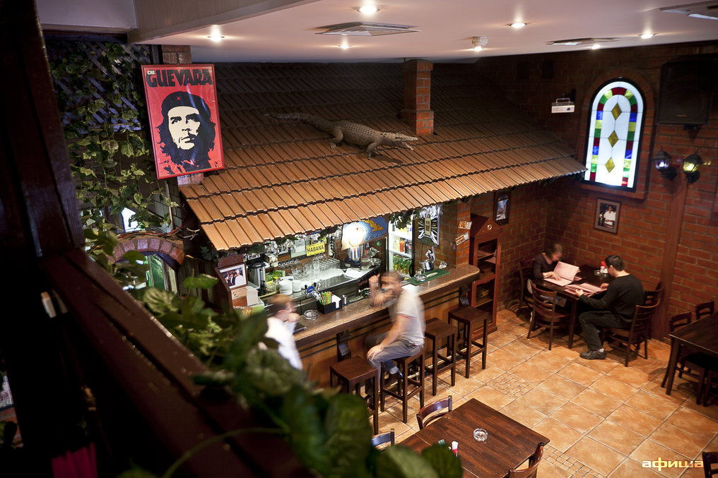 Ресторан Аруба - фотография 1