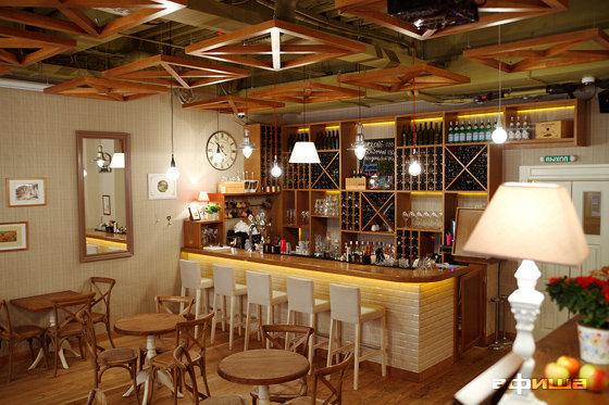 Ресторан Amici - фотография 13