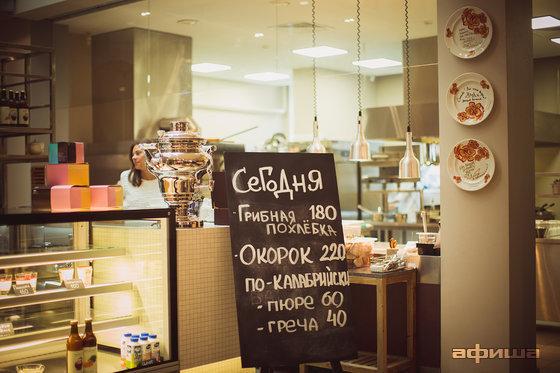 Ресторан Probka Café - фотография 20