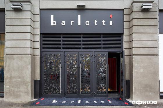 Ресторан Barlotti - фотография 4