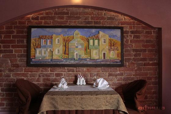 Ресторан Rustaveli - фотография 2