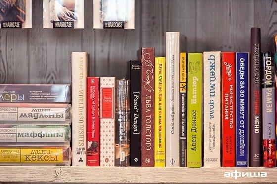 Ресторан Библиотека вкусов - фотография 1