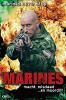 Морская пехота (Marines)