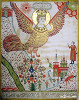 Слово и образ. Старообрядческий рисованный лубок
