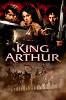 Король Артур (King Arthur)