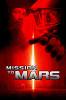 Миссия на Марс (Mission to Mars)