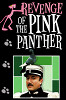 Месть Розовой пантеры (Revenge of the Pink Panther )