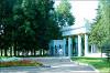 Сад культуры и отдыха им. Аксакова