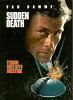 Внезапная смерть (Sudden Death)