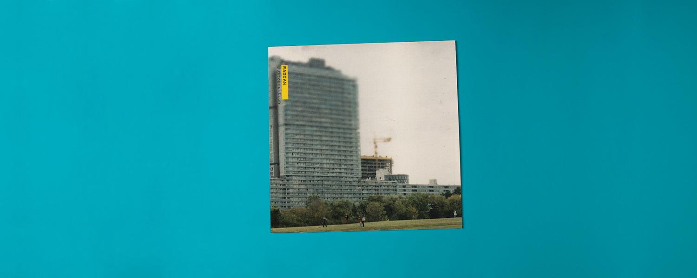 Radian «Juxtaposition» (2004)
