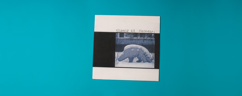 Silence Kit «Pieonear» (2004)