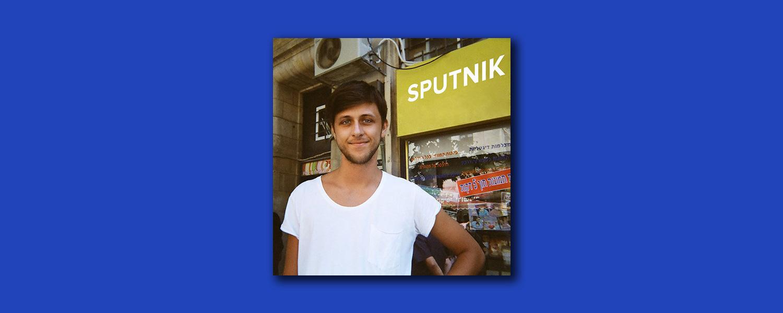 Sputnik — микс для Follow Me
