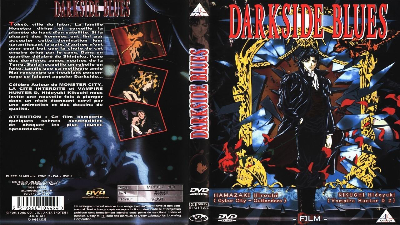 Дарксайд: Темный мститель смотреть фото