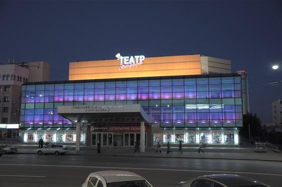 Фото театр эстрады