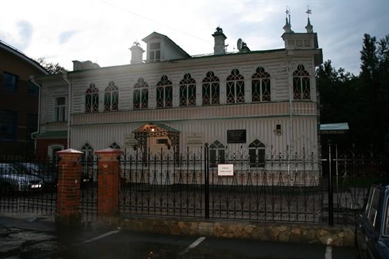 Фото дом Агафуровых