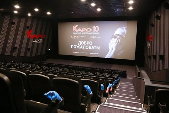 Фото кинотеатр Каро 10 (Реутов)