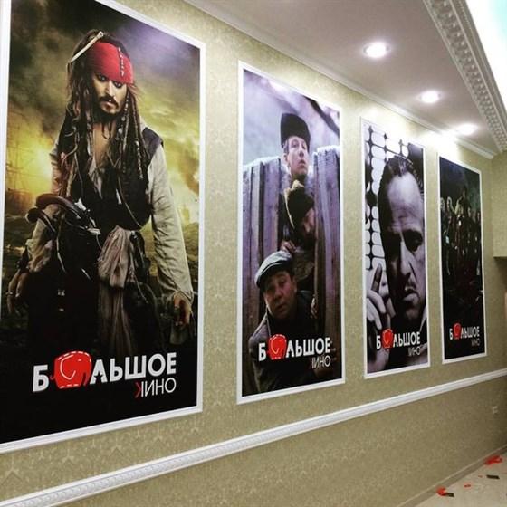 Фото кинотеатр Миркато